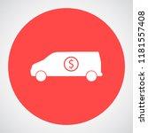 cent car vector icon 10 eps | Shutterstock .eps vector #1181557408