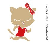 flat color style cartoon cat... | Shutterstock . vector #1181568748
