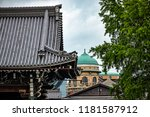 historic japanese temple ... | Shutterstock . vector #1181587912