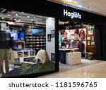 hong kong   september 17  2018  ... | Shutterstock . vector #1181596765