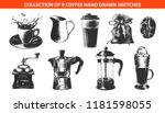 vector engraved style coffee... | Shutterstock .eps vector #1181598055