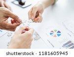 hand business man holding... | Shutterstock . vector #1181605945