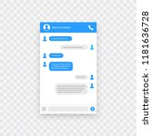 chat interface. sms messages.... | Shutterstock .eps vector #1181636728