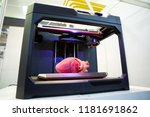 3d printer with a printed human ... | Shutterstock . vector #1181691862