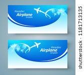 airplane header template banner | Shutterstock .eps vector #1181713135