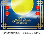 happy moon cake festival ... | Shutterstock .eps vector #1181734342