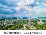 kiev tv tower. 385 meters hight ... | Shutterstock . vector #1181740972