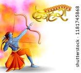 vector illustration of lord... | Shutterstock .eps vector #1181745868