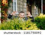 portrait of a stylish...   Shutterstock . vector #1181750092