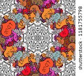 colored mandala pattern  arabic ...   Shutterstock .eps vector #1181755798