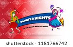 celebrate navratri festival...   Shutterstock .eps vector #1181766742