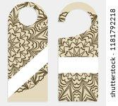 door hanger mockup isolated on... | Shutterstock .eps vector #1181792218