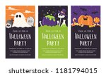 cute halloween party invitation ... | Shutterstock .eps vector #1181794015