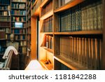 old library with a couch and... | Shutterstock . vector #1181842288