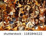 kazakh ethnic musical... | Shutterstock . vector #1181846122