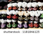 various of ethnic shoes with... | Shutterstock . vector #1181846125