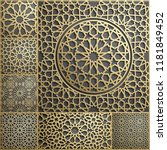 islamic pattern . seamless... | Shutterstock .eps vector #1181849452