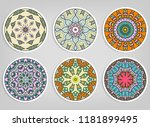 decorative round ornaments set  ... | Shutterstock .eps vector #1181899495