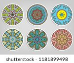 decorative round ornaments set  ... | Shutterstock .eps vector #1181899498