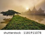 the beautiful area of hpa an | Shutterstock . vector #1181911078