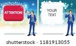 announce banner template.... | Shutterstock .eps vector #1181913055