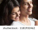 close up head shot portrait of... | Shutterstock . vector #1181932462