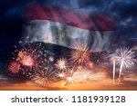 holiday sky with fireworks and... | Shutterstock . vector #1181939128