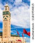 view on minaret of hassan ii... | Shutterstock . vector #1181954815