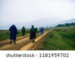 people go forward in mountain... | Shutterstock . vector #1181959702