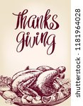 thanksgiving day  holiday... | Shutterstock .eps vector #1181964028
