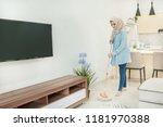 portrait of beautiful housewife ... | Shutterstock . vector #1181970388
