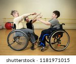 training for dance competition... | Shutterstock . vector #1181971015