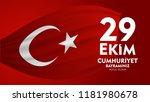 29 ekim cumhuriyet bayrami  day ... | Shutterstock .eps vector #1181980678