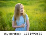 beautiful young girl in a... | Shutterstock . vector #1181990692
