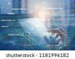 business and technology ... | Shutterstock . vector #1181996182