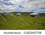 grasslands of northern sichuan... | Shutterstock . vector #1182043738