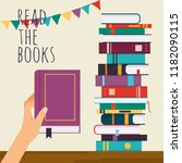 read the books. hands holding... | Shutterstock .eps vector #1182090115