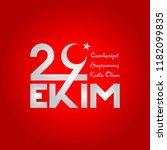 october 29 republic day turkey. ... | Shutterstock .eps vector #1182099835