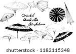 japanese umbrella outline hand ... | Shutterstock .eps vector #1182115348