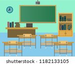 empty classroom which book ... | Shutterstock .eps vector #1182133105