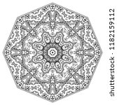 mandala isolated design element ... | Shutterstock .eps vector #1182159112