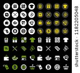 vector sale and shopping icons... | Shutterstock .eps vector #1182205048