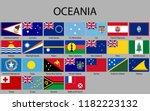 all flags of oceania. vector... | Shutterstock .eps vector #1182223132
