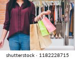 consumerism  shopping lifestyle ... | Shutterstock . vector #1182228715