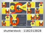 desk calendar 2019 template  ... | Shutterstock .eps vector #1182313828
