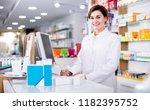happy european female...   Shutterstock . vector #1182395752