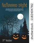 halloween. three scary...   Shutterstock .eps vector #1182404782