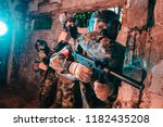 selective focus of paintball... | Shutterstock . vector #1182435208