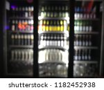 commercial freezers with... | Shutterstock . vector #1182452938