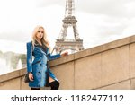 street fashion concept.... | Shutterstock . vector #1182477112